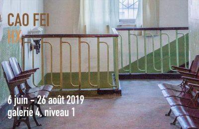 Affiche de l' expo de Cao Fei au centre Pompidou